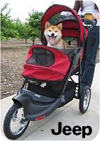 Almeno 200 dollari per questo passeggino per cani, a marchio Jeep
